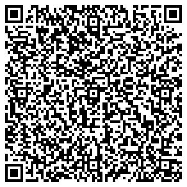 QR-код с контактной информацией организации ИП ИМАМЕРЗАЕВ ОСМАН САИДАХМЕДОВИЧ