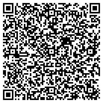 QR-код с контактной информацией организации НЯГАНЬ-ПРОЕКТ