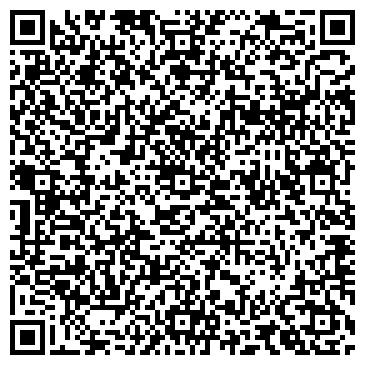 QR-код с контактной информацией организации УЗТЮМЕНЬДОРСТРОЙ ДОРОЖНО-СТРОИТЕЛЬНЫЙ ТРЕСТ