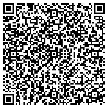 QR-код с контактной информацией организации ЛИДЕР-АВТО