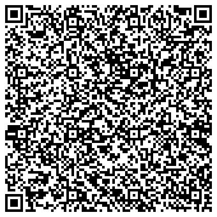 QR-код с контактной информацией организации УПРАВЛЕНИЕ ФЕДЕРАЛЬНОЙ РЕГИСТРАЦИОННОЙ СЛУЖБЫ, НЯЗЕПЕТРОВСКИЙ СЕКТОР ВЕРХНЕУФАЛЕЙСКОГО ОТДЕЛА