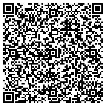QR-код с контактной информацией организации НОТАРИУС СТАХЕЕВА О.Ф.