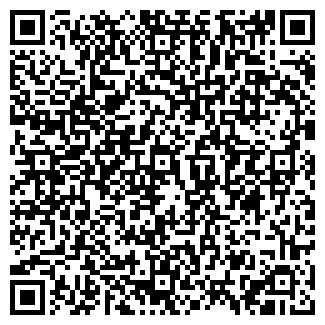 QR-код с контактной информацией организации КУРГА ЗАО