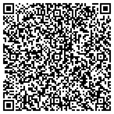 QR-код с контактной информацией организации РОСТО (ДОСААФ) НЯЗЕПЕТРОВСКАЯ РОО