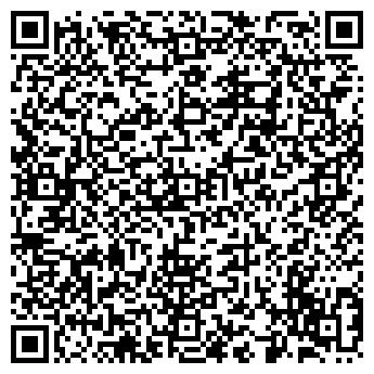 QR-код с контактной информацией организации ОЗЕРСКИЙ ГОРОДСКОЙ СУД