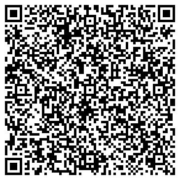 QR-код с контактной информацией организации УРАЛЬСКАЯ МЕТАЛЛО-ПРОМЫШЛЕННАЯ КОМПАНИЯ ООО