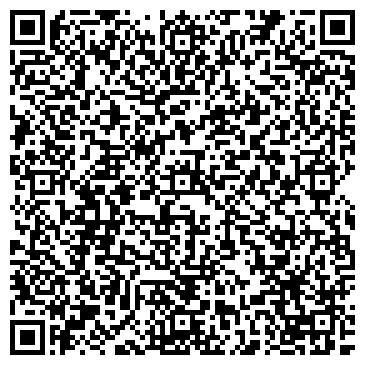 QR-код с контактной информацией организации ТОРГОВЫЙ РЯД Г. ОЗЕРСКА МУП