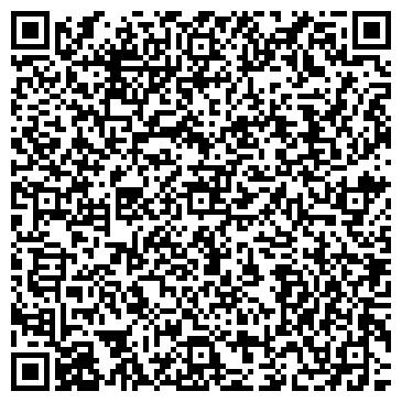 QR-код с контактной информацией организации РАССВЕТ ШВЕЙНОЕ ПРЕДПРИЯТИЕ