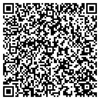 QR-код с контактной информацией организации МОСКВАТЕЛЬНЫЙ