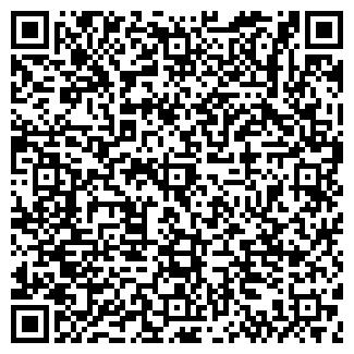 QR-код с контактной информацией организации СТРОЙАТОММАШ