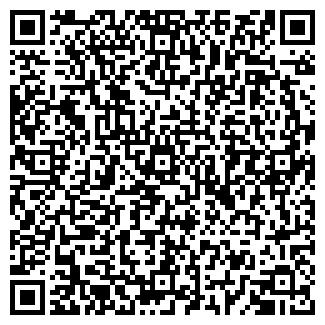 QR-код с контактной информацией организации АТОМСТРОЙ, ООО