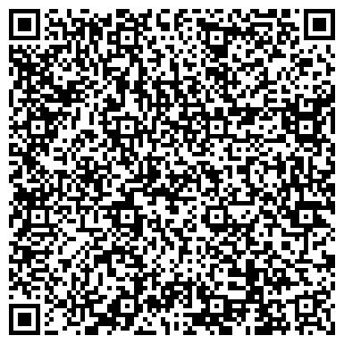 QR-код с контактной информацией организации ОТДЕЛ ЗАГС АДМИНИСТРАЦИИ ОЗЕРСКОГО ГОРОДСКОГО ОКРУГА