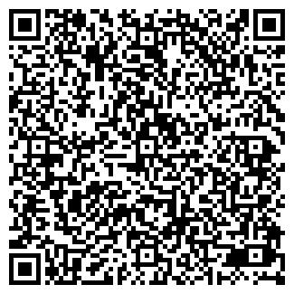 QR-код с контактной информацией организации АДОНИС МАГАЗИН