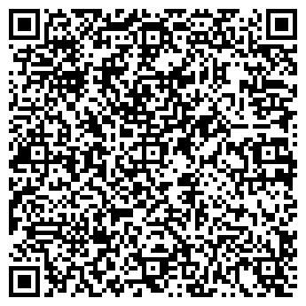 QR-код с контактной информацией организации АВТОРАДИО ОЗЕРСК