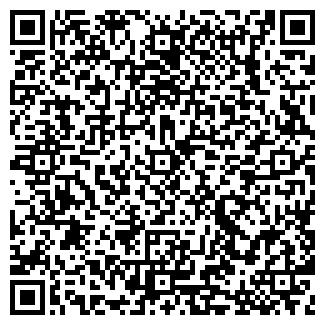 QR-код с контактной информацией организации РАДИО ВОЛНА