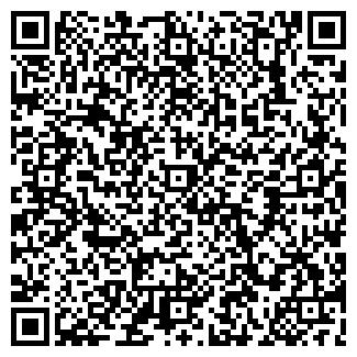 QR-код с контактной информацией организации ТВ-9 СТУДИЯ