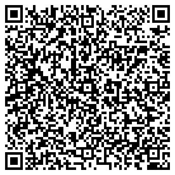 QR-код с контактной информацией организации ООО УРАЛТЕХИНФОРМ ООО