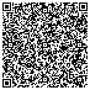 QR-код с контактной информацией организации РОСИНКАС ОЗЕРСКИЙ УЧАСТОК ИНКАССАЦИИ