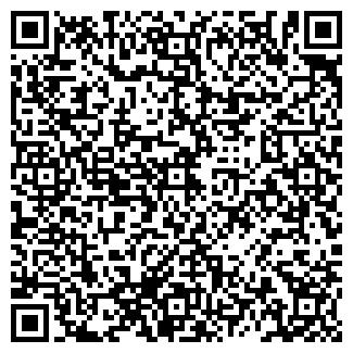 QR-код с контактной информацией организации БУР-ИНВЕСТ ООО