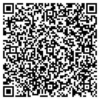 QR-код с контактной информацией организации ПРИНЦЕССА КАФЕ