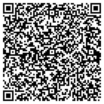 QR-код с контактной информацией организации ДОМ ОБУВИ МАГАЗИН
