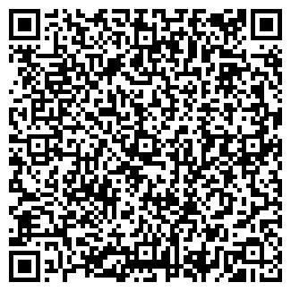 QR-код с контактной информацией организации АПТЕКА №4