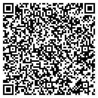 QR-код с контактной информацией организации ОЗЕРСКНЕФТЬ МУП