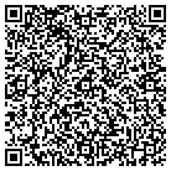 QR-код с контактной информацией организации ОЗЕРСКГАЗ ООО