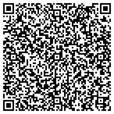QR-код с контактной информацией организации ЗАО ЦМС, ПРОИЗВОДСТВЕННОЕ ОБЪЕДИНЕНИЕ