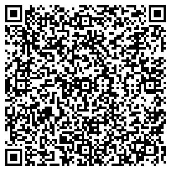 QR-код с контактной информацией организации ВЕРМИКУЛИТ-2 ООО