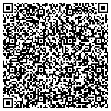 QR-код с контактной информацией организации ОЗЕРСКИЙ РЫБОКОПТИЛЬНЫЙ ЦЕХ, ЧП СТЕПИН В.Ю.
