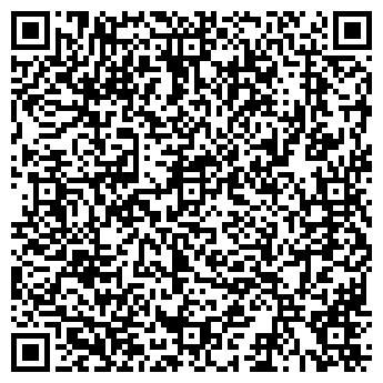 QR-код с контактной информацией организации ОАО МОЛОЧНЫЙ СТАНДАРТ КОМБИНАТ