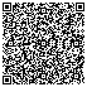 QR-код с контактной информацией организации ООО СВАНТА, КОМПАНИЯ