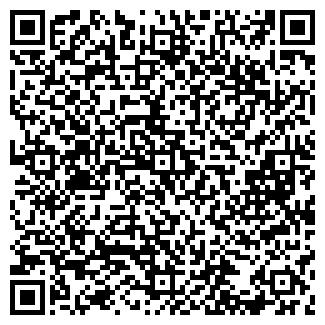 QR-код с контактной информацией организации ИНТЕРИНВЕСТ ООО