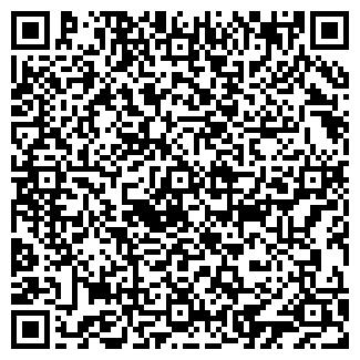 QR-код с контактной информацией организации РОСГАЗ ООО