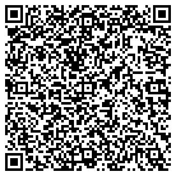 QR-код с контактной информацией организации РОСПРОМ-УРАЛ ЗАО
