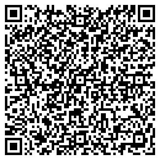 QR-код с контактной информацией организации ХАКАСМЕТАЛЛОПТТОРГ