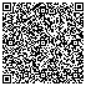 QR-код с контактной информацией организации ХИМТЕХСЕРВИС ООО