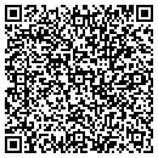 QR-код с контактной информацией организации Т.Д. ТЕХНОТКАНЬ