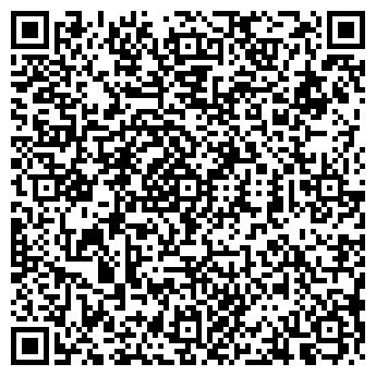 QR-код с контактной информацией организации ВЕРМИКУЛИТ УК ООО