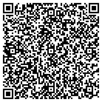QR-код с контактной информацией организации ДСК, ЗАВОД №2 ЗАО 'ЮУС'