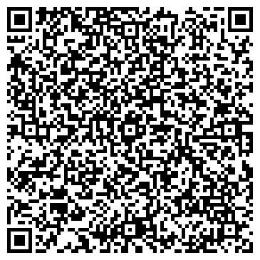 QR-код с контактной информацией организации ОЗЕРСКИЙ ЗАВОД МИНЕРАЛЬНЫХ ПОКРЫТИЙ ООО