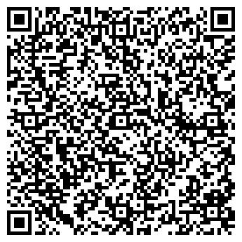 QR-код с контактной информацией организации «СТК СТРОЙЛАЙФ»