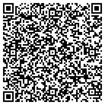 QR-код с контактной информацией организации УРАЛГИДРОМОНТАЖ ЗАО