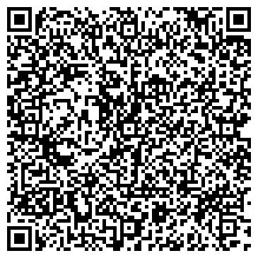 QR-код с контактной информацией организации ООО ОЗЕРСКИЕ КРАСКИ, ТОРГОВЫЙ ДОМ