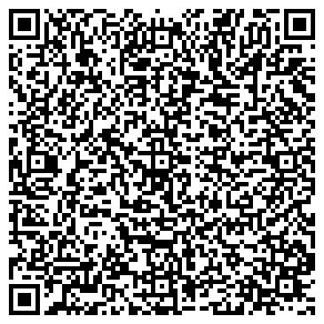 """QR-код с контактной информацией организации ООО П О """" Химсталькомплект"""""""