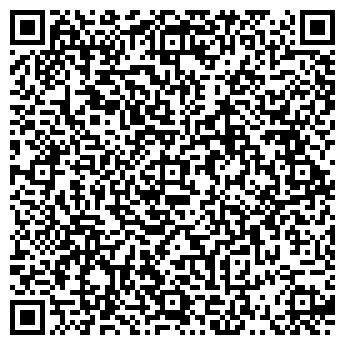 QR-код с контактной информацией организации СИЛУЭТ АТЕЛЬЕ ГУП