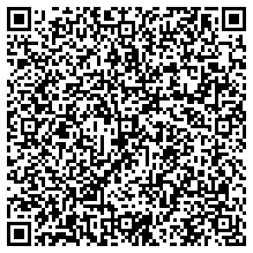 QR-код с контактной информацией организации КОМБИНАТ ШКОЛЬНОГО И ДЕТСКОГО ПИТАНИЯ