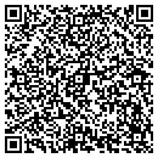 QR-код с контактной информацией организации ФАМУС МАГАЗИН