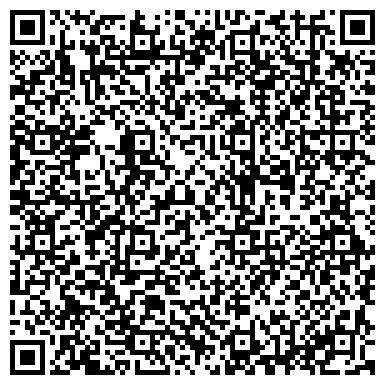 QR-код с контактной информацией организации ЛИДИЯ ОЗЕРСКИЙ ГОРОДСКОЙ ОБЩЕСТВЕННЫЙ ФОНД РЕАБИЛИТАЦИИ ИНВАЛИДОВ